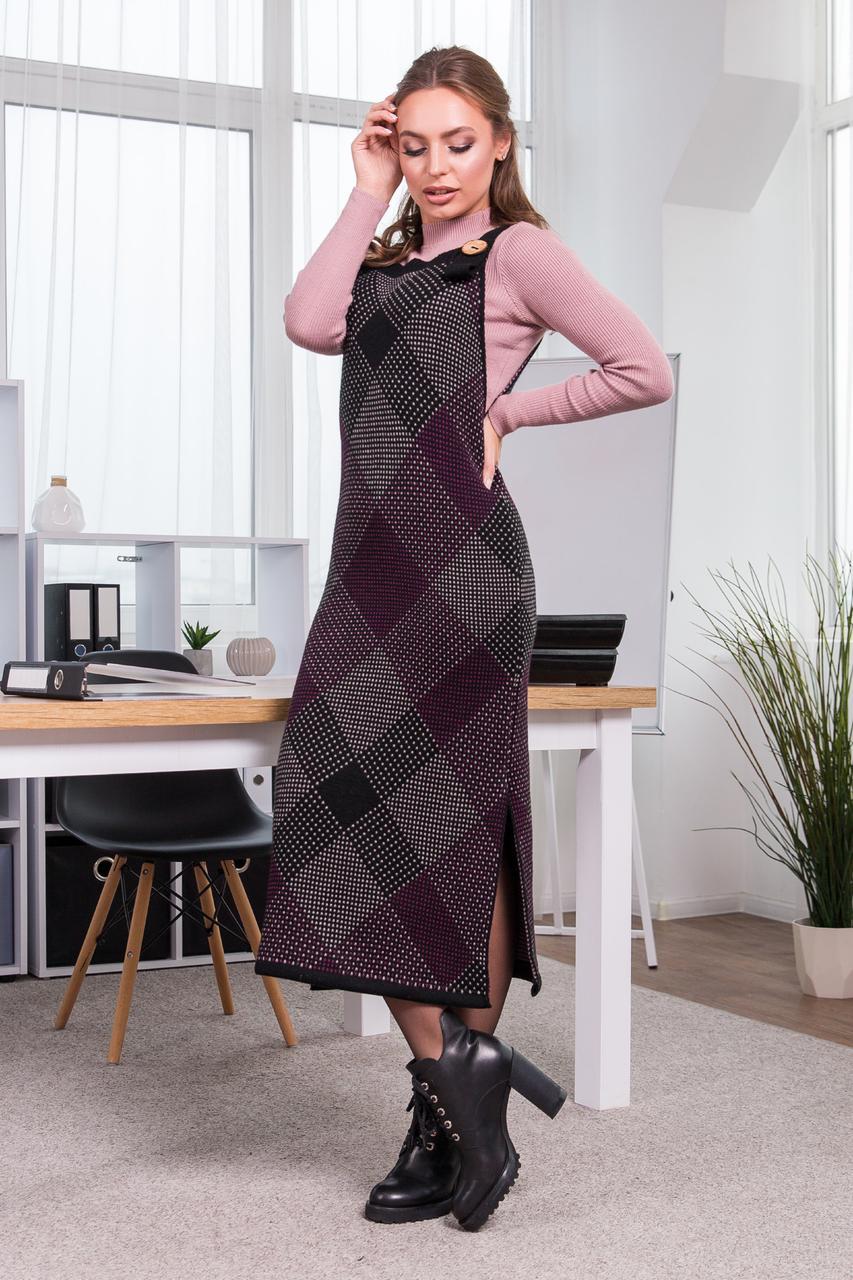 Тепла сукня-сарафан в клітинку Хлоя (чорний, капучіно,темна фусія)