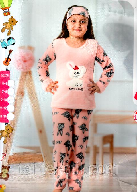 Пижама детская махра(soft)+флис Турция разные цвета 7,9,11,13,15 лет