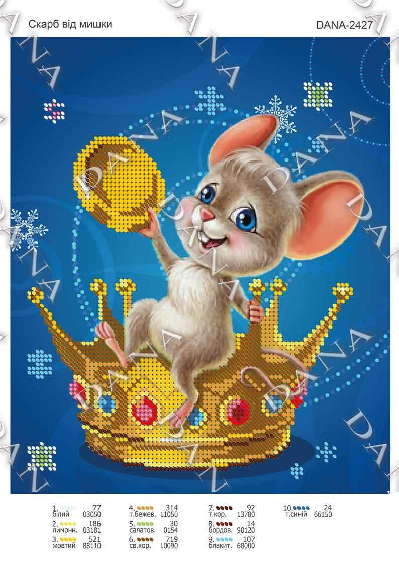 Сокровище от мышки