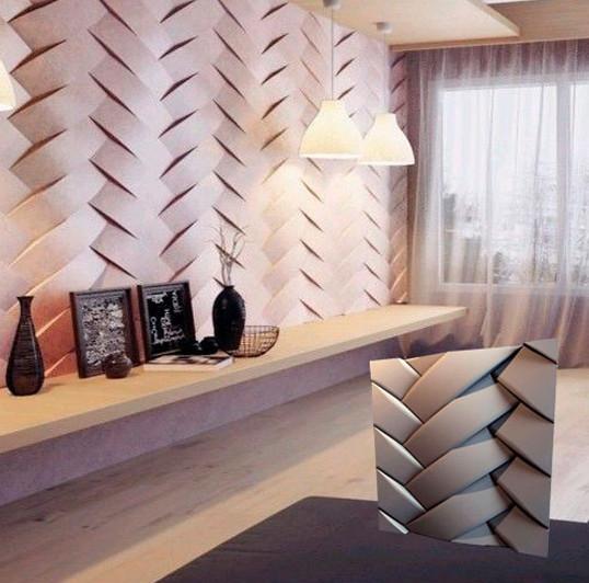 """Гіпсова 3d панелі для стін """"Обкладинка"""" (декоративна стінова 3d панель)"""