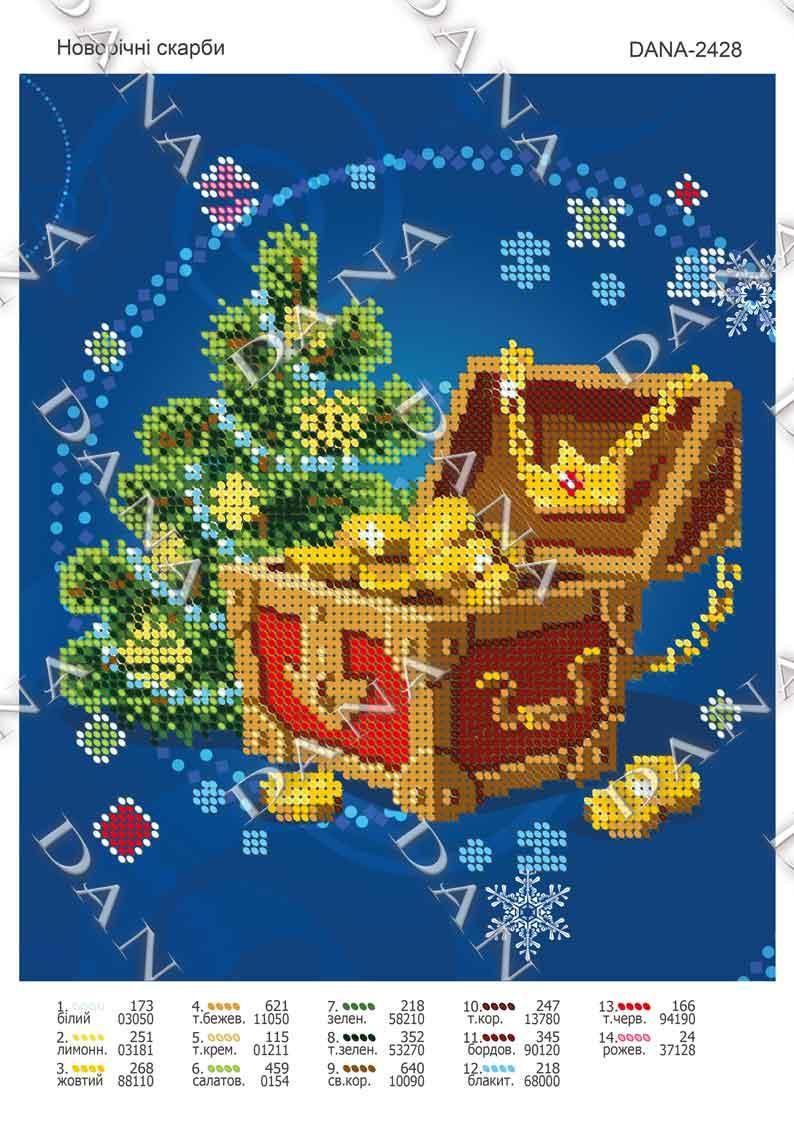 Заготовка для вышивки Новогоднее сокровище