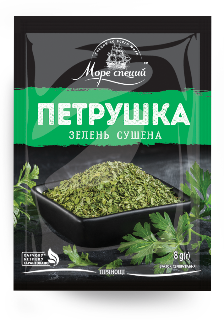 Петрушка зелень сушена 8 г.