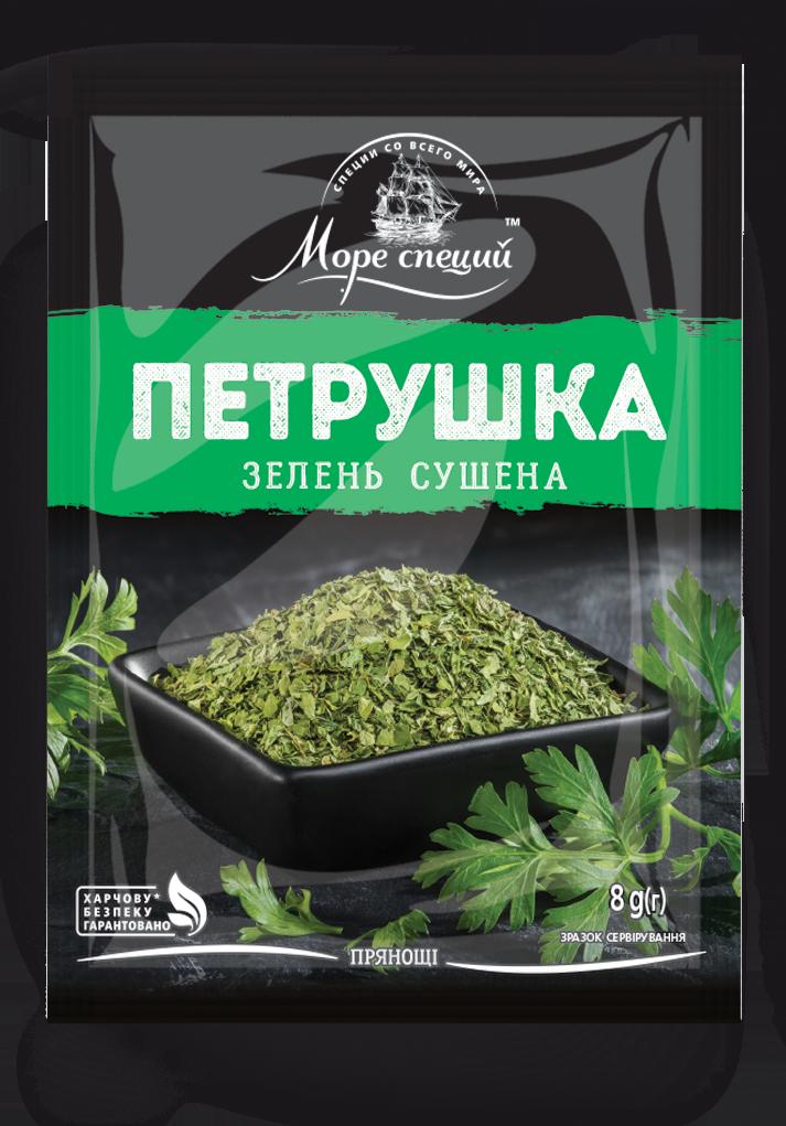 Петрушка зелень сушеная 8 г.