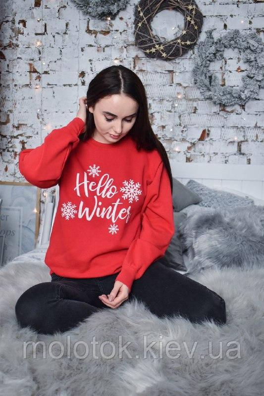 Женский теплый свитшот красный Hello winter