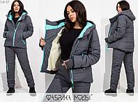Зимний лыжный костюм: куртка на овчине с капюшоном и рукавами перчатка, брюки с высокой посадкой, р-ры 42 - 48