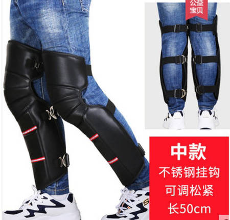 Наколенники на меху зимние накладки на колени, фото 2