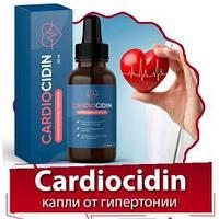 Cardiocidin (Кардиоцидин) - капли от гипертонии, фото 1