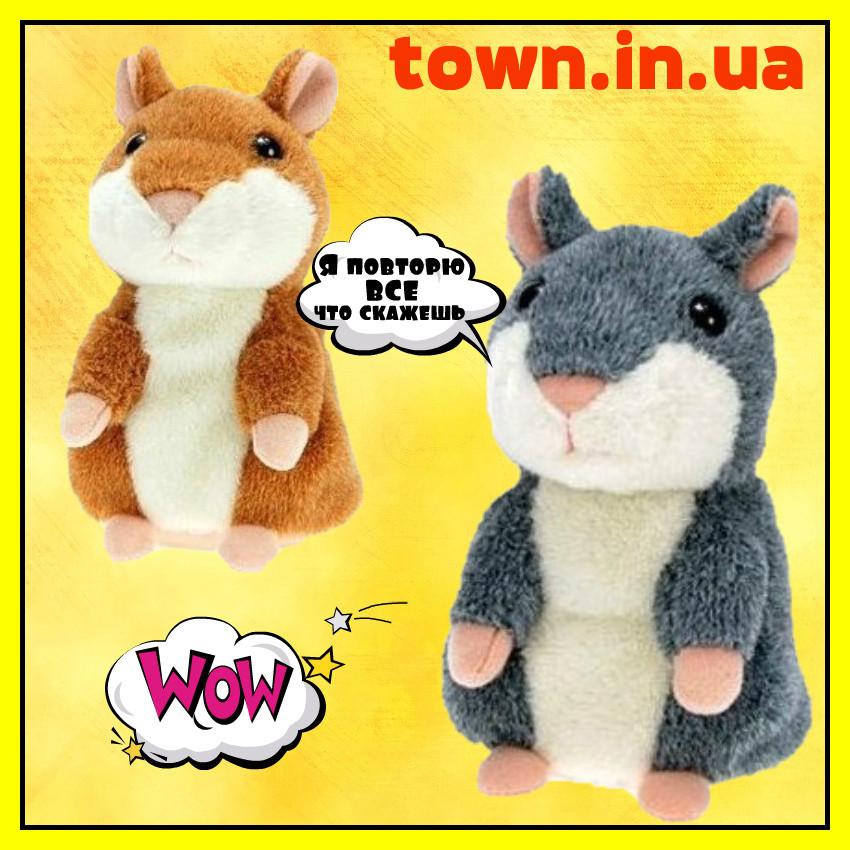 Говорящий хомяк-повторюшка Woody Time Brown, Мягкая игрушка повторяет слова, Говорящая игрушка для детей, фото 1