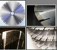 Алмазные отрезные диски для сухой резки гранита (сухорезы)