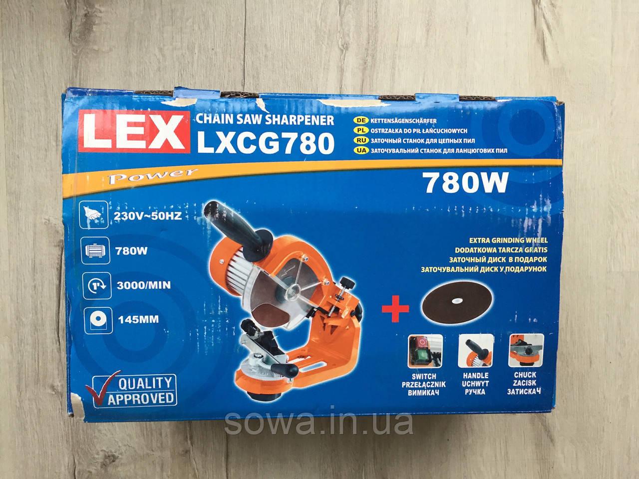 ✔️ Заточний верстат для ланцюгів Lex_лекс LXCG780 . Гарантія якості