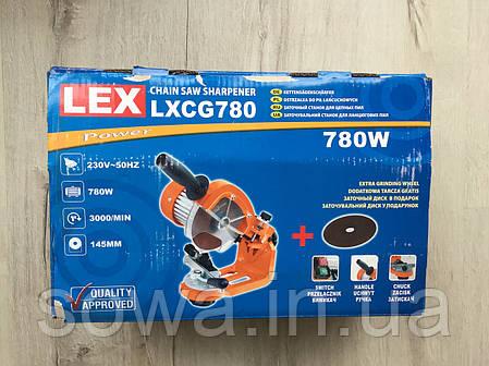 ✔️ Заточний верстат для ланцюгів Lex_лекс LXCG780 . Гарантія якості, фото 2