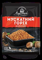 Мускатний горіх мелений 10 г.