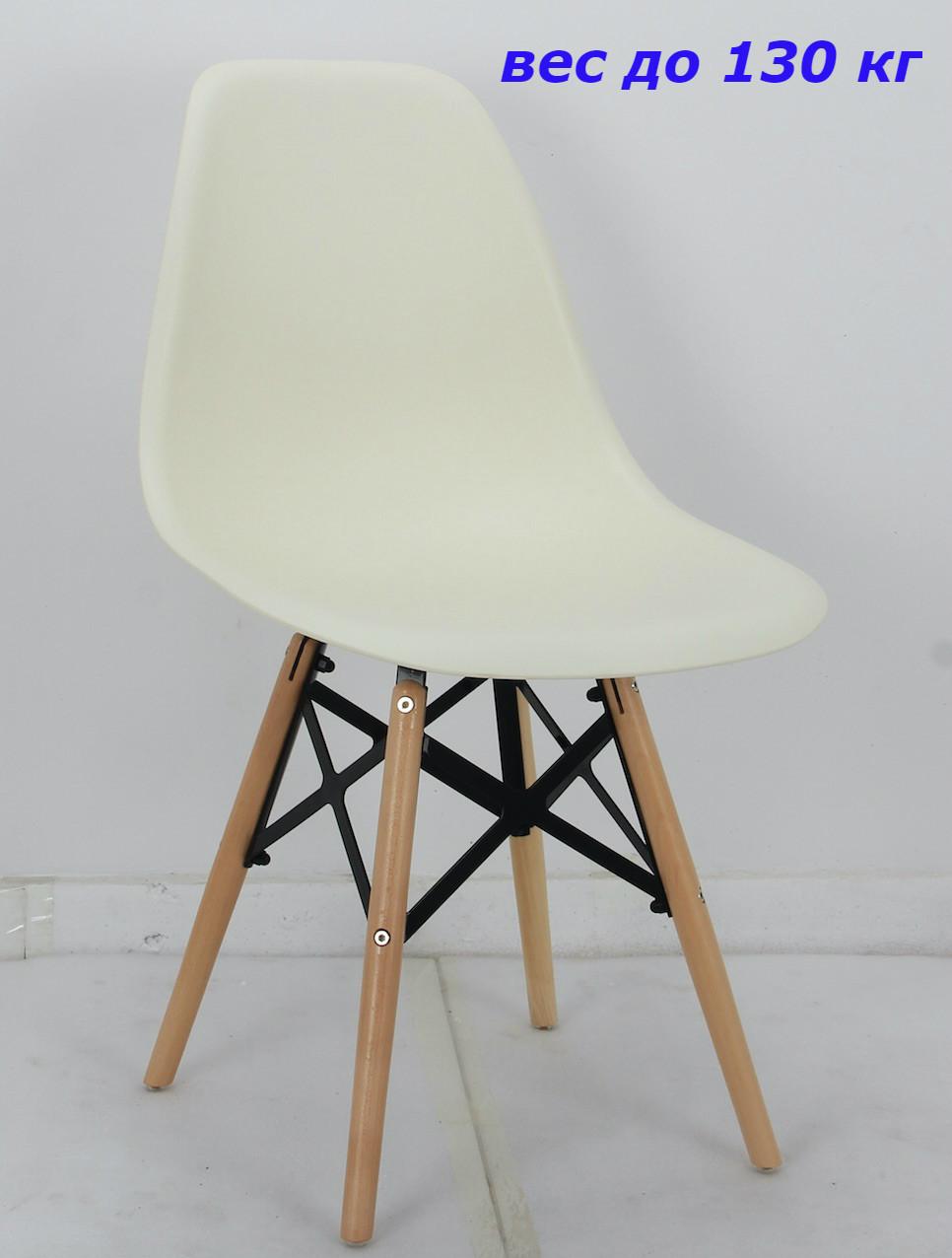 Усиленный стул из пластика Nik – XXL (Ник) на деревянных ножках