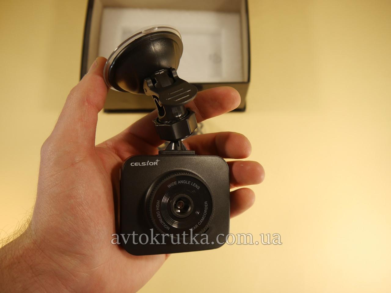 Видеорегистратор Celsior H733