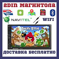 Магнитола 2 din android с навигациейShuttle SDUA-7060