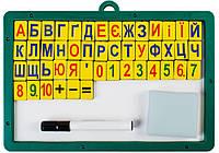 Набір магнітних літер, цифр та знаків