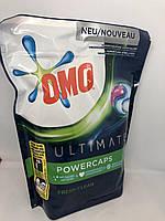 Капсули для прання універсальні Omo Ultimate 45 пр Нідерланди