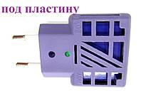 Электрофумигатор Boy (Бой) под пластину от комаров (качество), фото 1