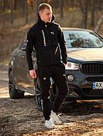 Мужской спортивный костюм BMW Puma черный Реплика с капюшоном утепленный, фото 1