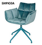Кресло поворотное CHARDONNE (Шардоне) велюр бирюзовый Nicolas (бесплатная адресная доставка), фото 10