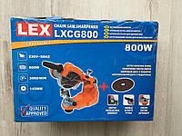 Заточной станок для цепей Lex LXCG800 . 800Вт