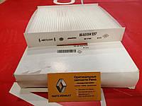 Фильтр салона на Renault Sandero II - Renault (MOTRIO 8660004937)