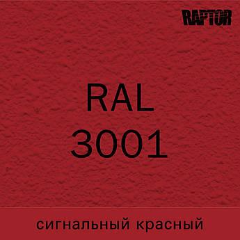 Пигмент для колеровки покрытия RAPTOR™ Сигнальный красный (RAL 3001)