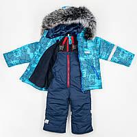 """Зимний комплект куртка+полукомбинезон """"Нью Йорк синий """" рост 74-80, 86-92, 98-104,110, 116, 122"""