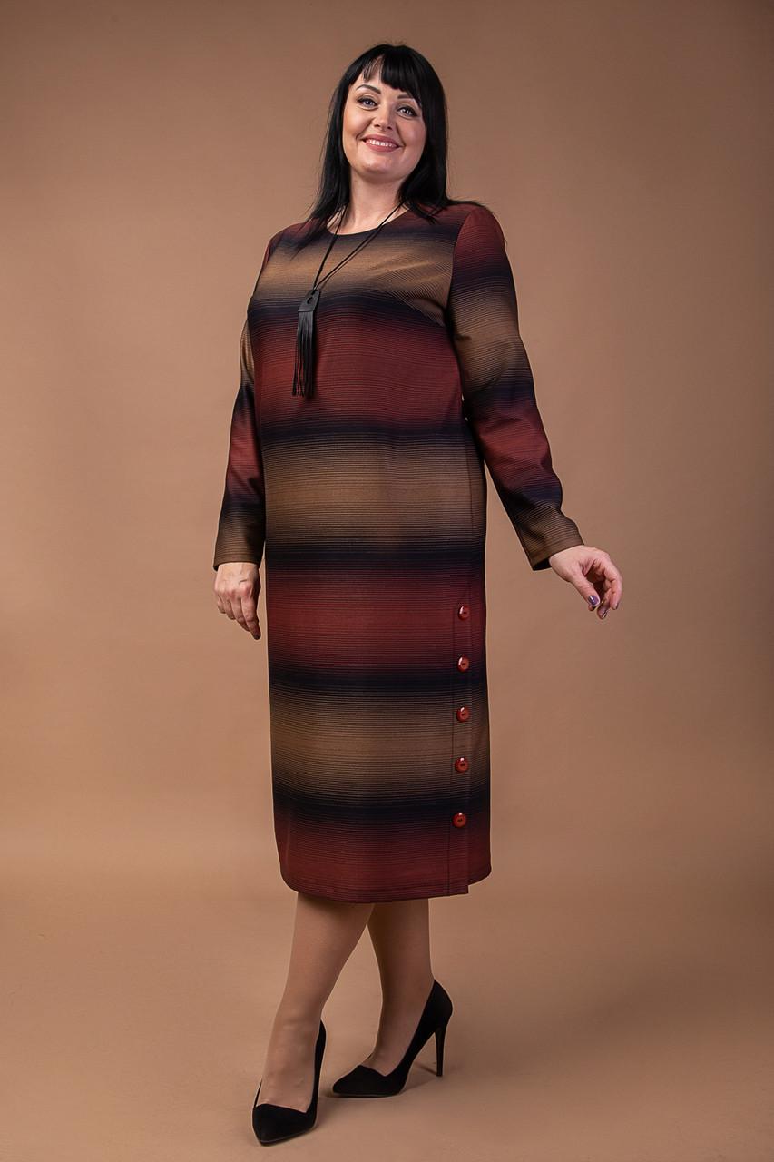 Платье шерстяное с 54 по 60 размер