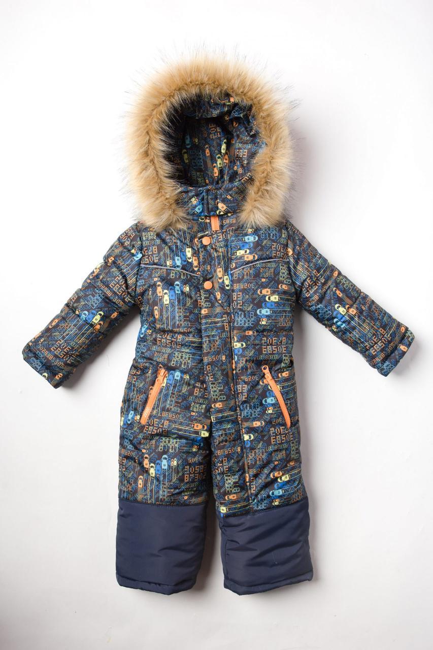 Зимовий комбінезон «Крихітка» для хлопчиків, розміри на ріст 80 - 92