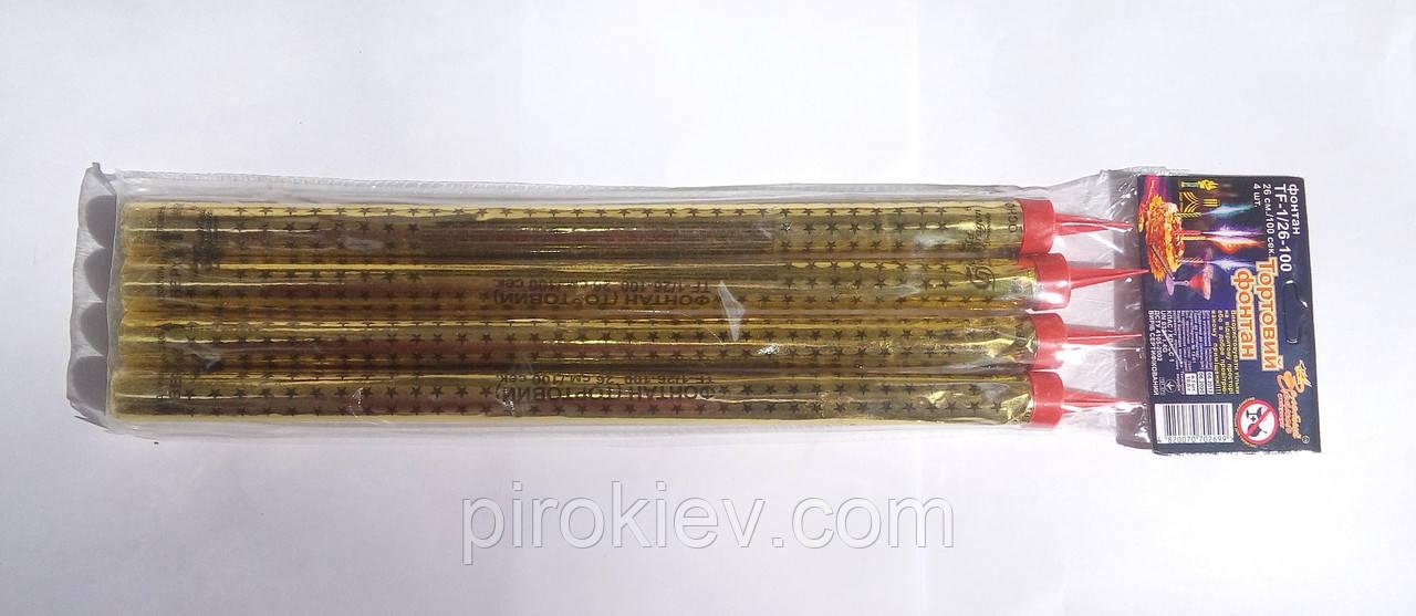 Тортовые свечи TF-1/26-100