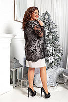 Платье  БАТАЛ нарядное с накидкой  в расцветках 96683, фото 3