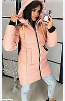 Женская зимняя куртка-пальто (плащёвка+синтепон 250) цвет розовый.