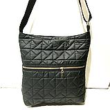 Женские стеганные сумки на плечо оптом (БРОНЗА)32*34см, фото 2