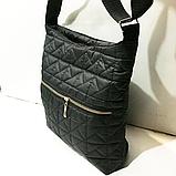 Женские стеганные сумки на плечо оптом (БРОНЗА)32*34см, фото 5