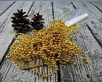 Новогодние Бусы на елку 5 мм 8 м золотистый в тубусе 91536-PN Pioner