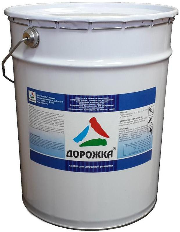 Краска  АК-501Г (дорожная эмаль)