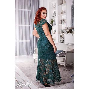 Плаття нарядне БАТАЛ 04с41388, фото 2