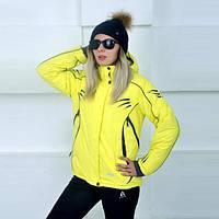 Горнолыжная женская куртка SNOW HEADQUARTE