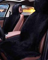 [ОПТ] Накидка на автомобильные кресла из овчины с подголовником (серый, бежевый, черный). Авточехол меховый