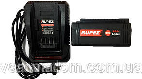 АКБ и Зарядное устройство Rupez на цепную пилу и косу