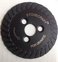 Алмазный диск d 50 mm без фланца
