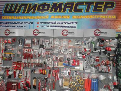 Каталог товаров магазина-партнера INTERTOOL