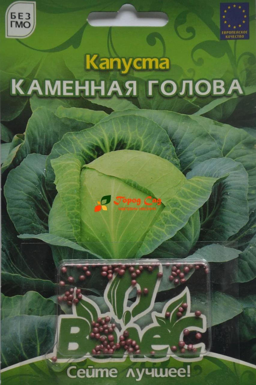 Семена капусты белокачанной Каменная голова 100шт инкр. ТМ ВЕЛЕС