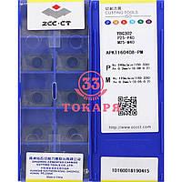 Пластина ZCC APKT160408-PM YBG302