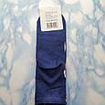 Шкарпетки жіночі Золото з принтом сині розмір 36-41, фото 3