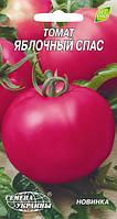 Семена томата Яблочный спас 0,1 г, Семена Украины