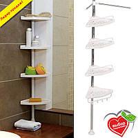 Угловая телескопическая полка для ванной комнаты Multi Corner Sweetbaby (V-S)