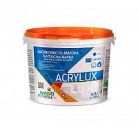 Нанофарб  фарба шовков.-матова латексна Acrylux 2,5  л