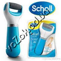 Электрическая роликовая пилка электропемза Scholl Velvet Soft Шолль для удаления огрубевшей кожи стоп